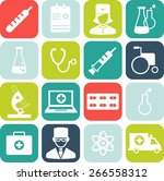 set of medical icons in flat... | Shutterstock .eps vector #266558312