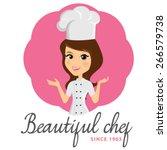 beautiful chef logo. girl... | Shutterstock .eps vector #266579738