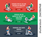 exercise machines set with legs ... | Shutterstock .eps vector #266586968