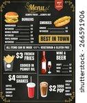 restaurant food menu design... | Shutterstock .eps vector #266591906