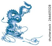 raster version   blue dragon... | Shutterstock . vector #266605328