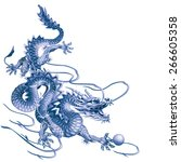 Blue Dragon Running Down...