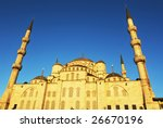 Blue Mosque in  Istanbul,Turkey - stock photo