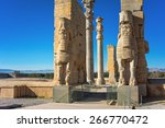 gate of nations  persepolis ... | Shutterstock . vector #266770472