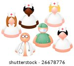 This vector picture represents a various icons messenger, collection 1: hospital