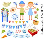 set of cartoons for israel's... | Shutterstock .eps vector #266805296
