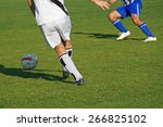 soccer player in action | Shutterstock . vector #266825102