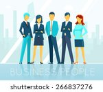 business people. teamwork and... | Shutterstock .eps vector #266837276