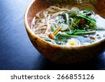 japanese ramen noodle | Shutterstock . vector #266855126