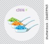 boba pearls   molecular cuisine.... | Shutterstock .eps vector #266859965