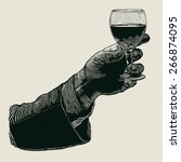 male hand with a glass of wine. ... | Shutterstock .eps vector #266874095