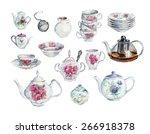 tea time set. water color hand... | Shutterstock .eps vector #266918378
