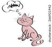 kitten | Shutterstock .eps vector #266921942