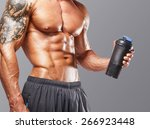 body of muscular male with... | Shutterstock . vector #266923448