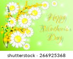 greeting card with bouquet with ...   Shutterstock .eps vector #266925368