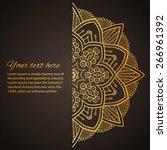 circle ornamental vector... | Shutterstock .eps vector #266961392