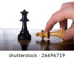 chess pieces with hand on a... | Shutterstock . vector #26696719