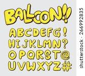 cute balloon alphabet a z font... | Shutterstock .eps vector #266992835
