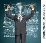 vector happy lamp head... | Shutterstock .eps vector #267011372