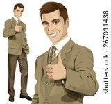 vector hipster business man...   Shutterstock .eps vector #267011438