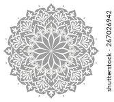 mandala. vector ethnic oriental ... | Shutterstock .eps vector #267026942