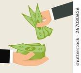 money design over beige...   Shutterstock .eps vector #267030626