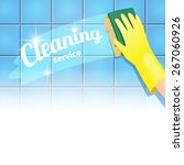 concept background for cleaning ... | Shutterstock .eps vector #267060926