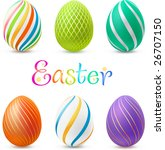 Set of easter eggs. Contains gradient mesh elements, lots of detail! - stock vector