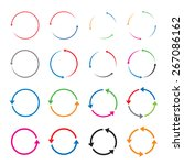 set of color vector arrows | Shutterstock .eps vector #267086162
