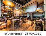 modern restaurant  | Shutterstock . vector #267091382