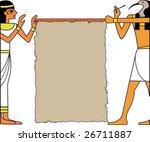 The Vector Set Of Egyptian God...