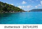felicite island on the... | Shutterstock . vector #267141395