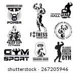 bodybuilding logotype sign... | Shutterstock .eps vector #267205946