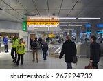 amsterdam schiphol  the...   Shutterstock . vector #267224732
