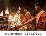 varanasi  india   march 20 ... | Shutterstock . vector #267227822