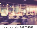 blurred image of people in... | Shutterstock . vector #267283982
