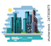 moscow city  moscow... | Shutterstock .eps vector #267303875