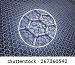 graphene sheets model  ... | Shutterstock . vector #267360542