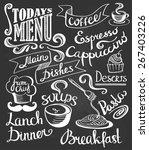 hand drawn lettering. cake ... | Shutterstock .eps vector #267403226