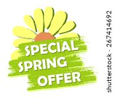 special spring sale banner  | Shutterstock .eps vector #267414692