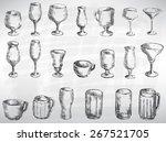 cutlery set black. sketch...   Shutterstock .eps vector #267521705