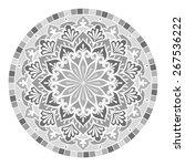 mandala. vector ethnic oriental ... | Shutterstock .eps vector #267536222