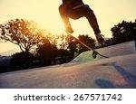 young skateboarder legs... | Shutterstock . vector #267571742