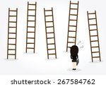 businesswoman looking for new... | Shutterstock .eps vector #267584762