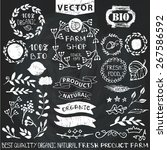 set of badges labels logo... | Shutterstock .eps vector #267586592