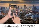 hand hold smart phone capture... | Shutterstock . vector #267597902