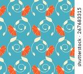 vector abstract flower pattern...   Shutterstock .eps vector #267683315