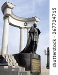 Small photo of Moscow - October 11, 2014: Monument to Alexander 2. Life Years 1855-1881. Canceled in 1861 Serfdom in Russia, and completed many years of the Caucasian War. Was killed in a terrorist attack.