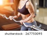 brutal athletic woman pumping... | Shutterstock . vector #267753095