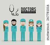 health professional design over ... | Shutterstock .eps vector #267781016